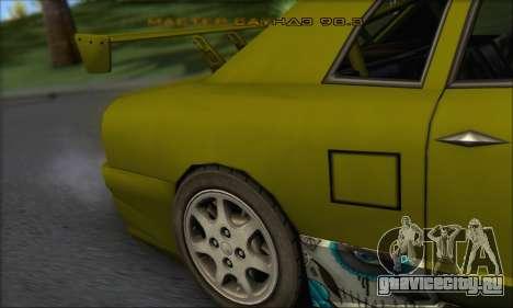 Doktor Style Elegy для GTA San Andreas вид справа
