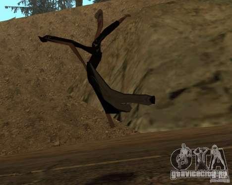Расплющиватель для GTA San Andreas