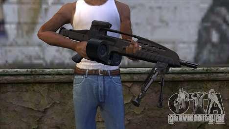 XM8 LMG Black для GTA San Andreas третий скриншот