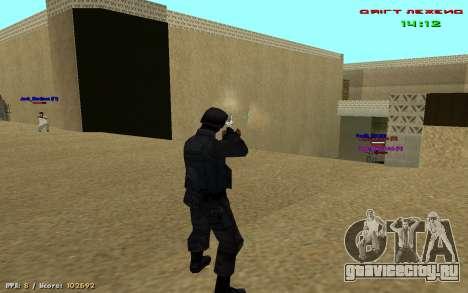 Читерский прицел для GTA San Andreas