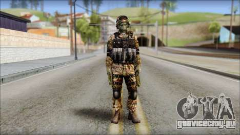 Forest GRU from Soldier Front 2 для GTA San Andreas