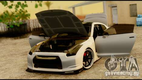 Nissan GT-R V2.0 для GTA San Andreas вид сзади