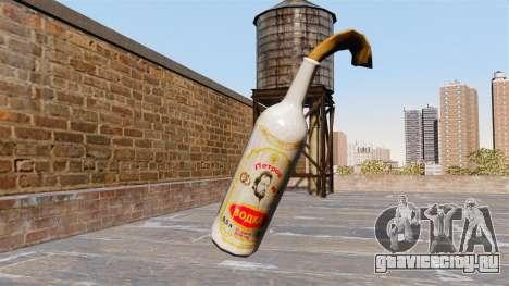 Коктейль Молотова -Петров- для GTA 4