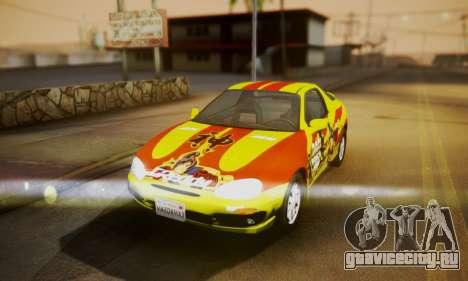 Mazda MX-3 для GTA San Andreas вид сзади
