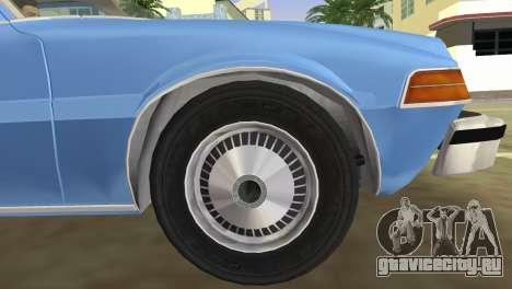 AMC Pacer DL 1978 для GTA Vice City вид справа