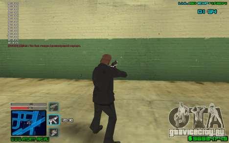 C-HUD by SampHack v.4 для GTA San Andreas третий скриншот