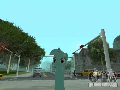 Lyra для GTA San Andreas второй скриншот