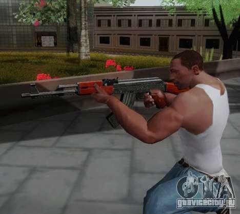 Type 56 для GTA San Andreas четвёртый скриншот