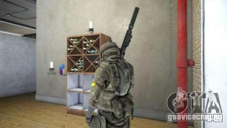 Assault для GTA 4 четвёртый скриншот