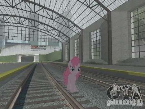 Pinkie Pie для GTA San Andreas шестой скриншот