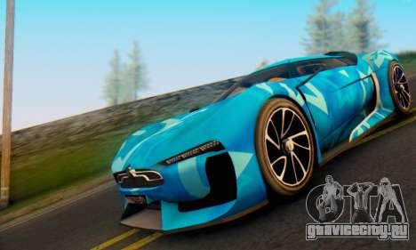 Citroen GT Blue Star для GTA San Andreas