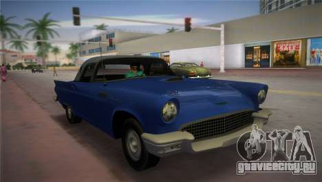 Ford Thunderbird для GTA Vice City
