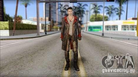 Dante DMC Reboot для GTA San Andreas