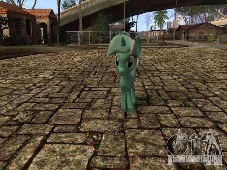 Lyra для GTA San Andreas