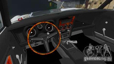 Ford Mustang Mach 1 1973 v3.0 GCUCPSpec Edit для GTA 4 вид сзади