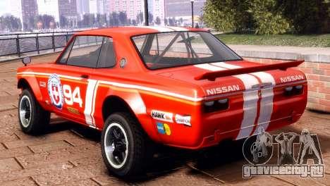 Nissan Skyline 2000 GTR SH для GTA 4 вид слева