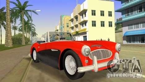 Austin-Healey 3000 Mk III для GTA Vice City