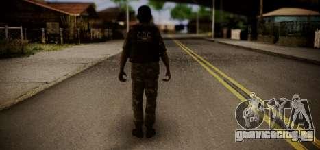 Sicario Del Golfo для GTA San Andreas второй скриншот