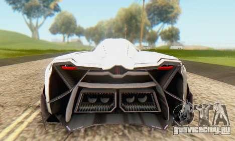 Lamborghini Egoista Concept 2013 для GTA San Andreas вид справа
