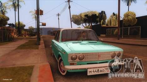 ВАЗ 2103 Havana для GTA San Andreas