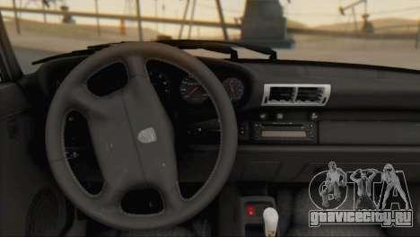 Porsche 911 GT2 (993) 1995 V1.0 SA Plate для GTA San Andreas вид сзади слева
