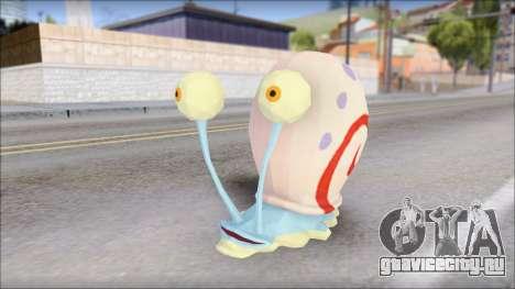 Гэри (Губка боб) для GTA San Andreas