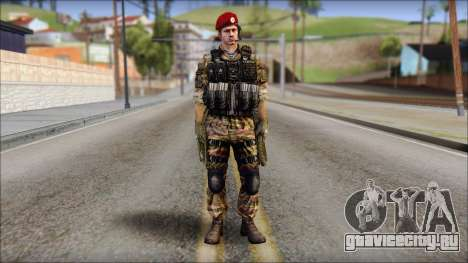 Forest GRU Vlad from Soldier Front 2 для GTA San Andreas