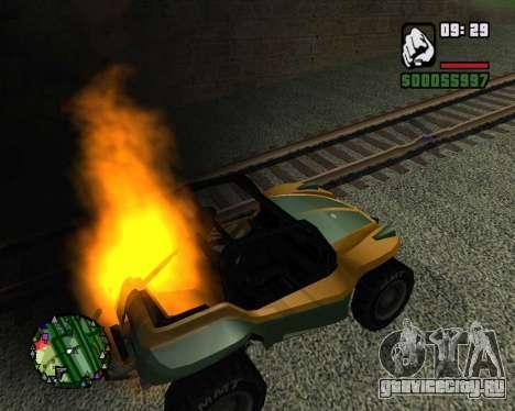 Переворот для GTA San Andreas третий скриншот