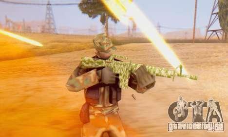 Camo M16 для GTA San Andreas пятый скриншот