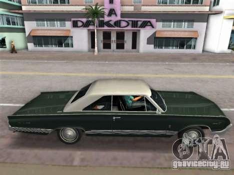 Mercury Park Lane 1964 для GTA Vice City вид справа