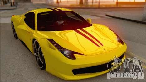 Ferrari 458 Italia для GTA San Andreas вид сбоку