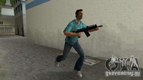 Сайга 12К для GTA Vice City