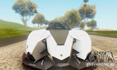 Lamborghini Egoista Concept 2013 для GTA San Andreas вид сзади слева