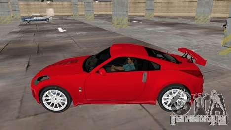 Nissan 350z Tuned для GTA Vice City вид сзади слева