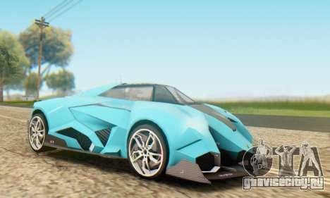 Lamborghini Egoista Concept 2013 для GTA San Andreas вид слева