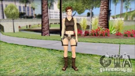 Best Lara Croft для GTA San Andreas