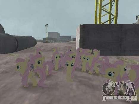 Fluttershy для GTA San Andreas пятый скриншот