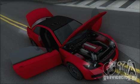 Übermacht Sentinel XS для GTA San Andreas колёса