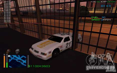 Езда сквозь стены для GTA San Andreas третий скриншот