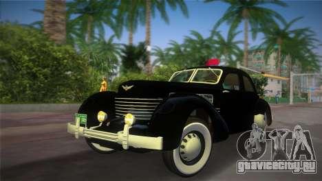 Cord 812 Charged Beverly Sedan 1937 для GTA Vice City