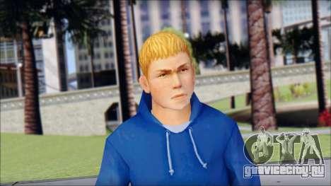 Jimmy from Bully Scholarship Edition для GTA San Andreas