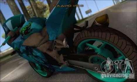 Kawasaki Ninja 250 RR Highschool DxD для GTA San Andreas вид слева