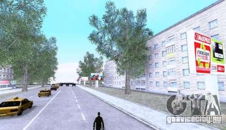 Russian Map 0.5 для GTA San Andreas третий скриншот