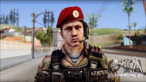Forest GRU Vlad from Soldier Front 2 для GTA San Andreas третий скриншот