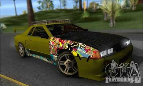 Doktor Style Elegy для GTA San Andreas