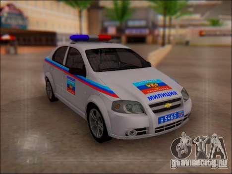 Chevrolet Aveo Милиция ЛНР для GTA San Andreas