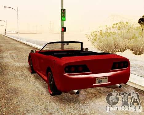 Jester Кабриолет для GTA San Andreas вид сзади слева