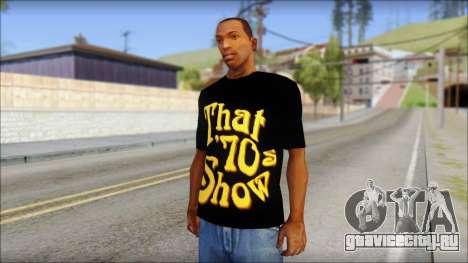 That 1970s Show T-Shirt Mod для GTA San Andreas