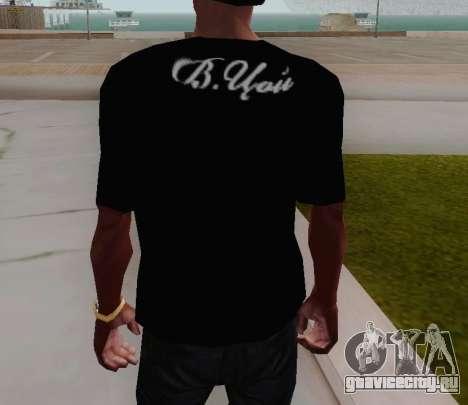 Футболка c Виктором Цоем для GTA San Andreas третий скриншот