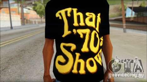 That 1970s Show T-Shirt Mod для GTA San Andreas третий скриншот